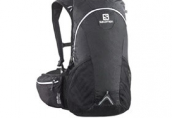 Rozdajemy kolejne plecaki Salomon Trail 20!